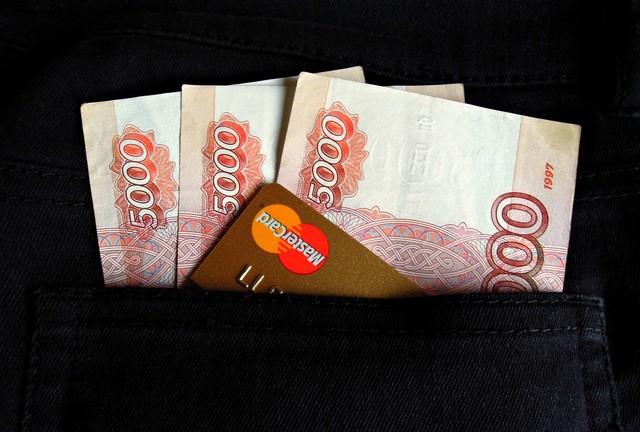 money-2291852_1920.jpg