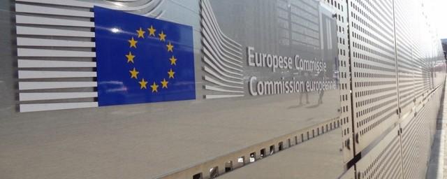 commissione-europea-1200x480.jpg