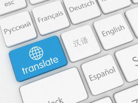 Traduzioni ed Interpretariato