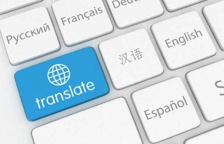 Preklady a tlmočenie