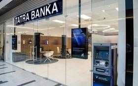 02.04_banks.jpeg